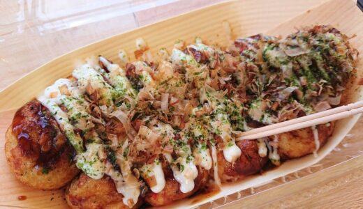【甲州たこ焼き 道】本場大阪の味を山梨で!枚方出身の店主が焼き上げるふわトロっなたこ焼き屋さん